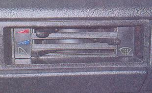 блок управления отоплением и вентиляцией салона автомобиля ваз 2107