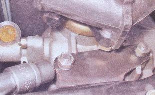 крепление задней опоры двигателя автомобиля ваз 2107