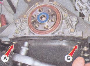 поддон картера двигателя ваз 2107