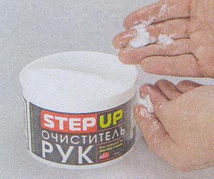 паста «step up» очиститель для рук