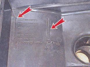 корпус воздушного фильтра ваз 2107