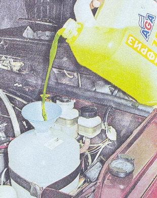 охлаждающая жидкость антифриз тосол «AGA»