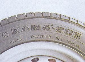 маркировка шины - размер шины