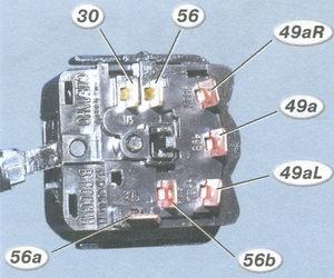 номера контактов переключателя указателей поворота и света фар типа 69.3709