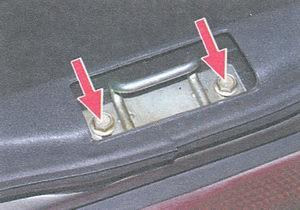 болты крепления фиксатора крышки багажника ваз 21099