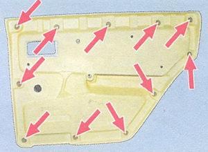места расположения пистонов в обшивки двери