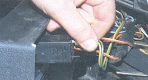 разъем выключателя задних противотуманных фонарей