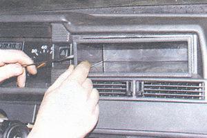 гнездо для радиоаппаратуры