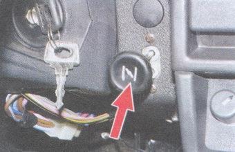 ручка привода воздушной заслонки