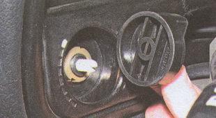 ручка регулятора электрокорректора фар ГАЗ 31105