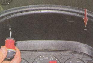саморезы верхнего крепления облицовки комбинации приборов ГАЗ 31105