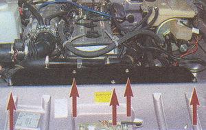 верхняя накладка радиатора
