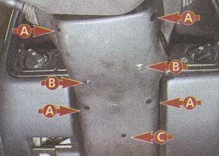 кожух рулевой колонки ГАЗ 31105