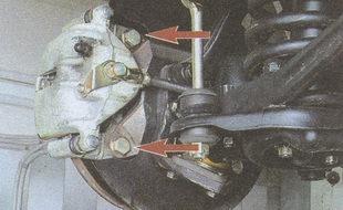 тормозной суппорт Волга ГАЗ 31105