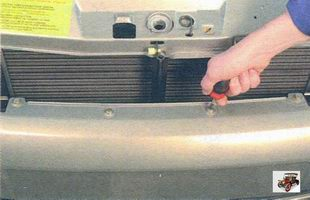 винты верхнего крепления бампера балке