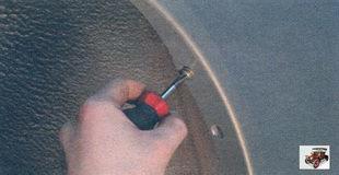 винты крепления заднего бампера к колесным аркам