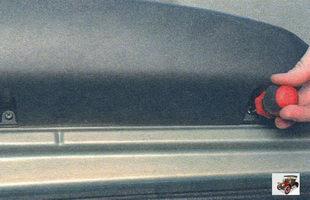 болты крепления обшивки передней двери Лада Калина ВАЗ 1118
