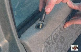 кнопка блокировки замка двери Лада Калина ВАЗ 1118
