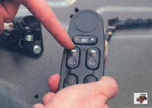 блок кнопок стеклоподъемников Лада Калина ВАЗ 1118