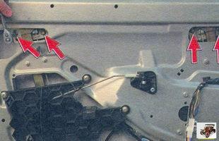 болты крепления стекла к механизму стеклоподъемника Лада Калина ВАЗ 1118