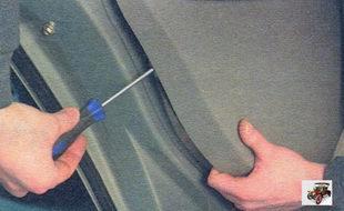 обшивка задней двери Лада Калина ВАЗ 1118