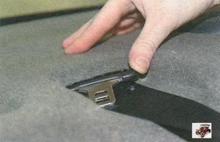 пряжка замка ремня безопасности