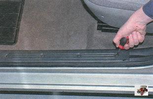 нижние винты крепления передней облицовки порога двери к кузову Лада Калина ВАЗ 1118