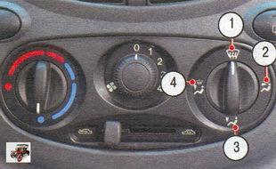 ручка распределения потоков воздуха Лада Калина ВАЗ 1118