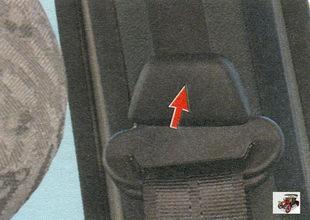 регулировка ременя безопасности на передних сиденьях Лада Калина ВАЗ 1118