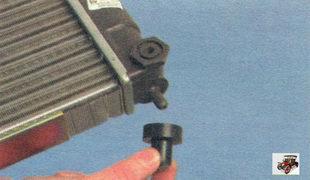 подушки нижнего крепления радиатора Лада Калина ВАЗ 1118