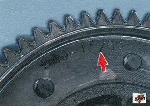 ведомая шестерня должна быть установлена маркировкой зубьев наружу
