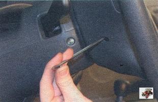 винта крепления выключателя звукового сигнала Лада Калина ВАЗ 1118