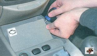 крышка разъема диагностики и предохранителей системы впрыска топлива