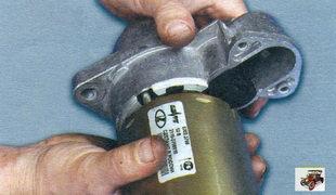 крышка стартера со стороны привода с редуктором и приводом в сборе