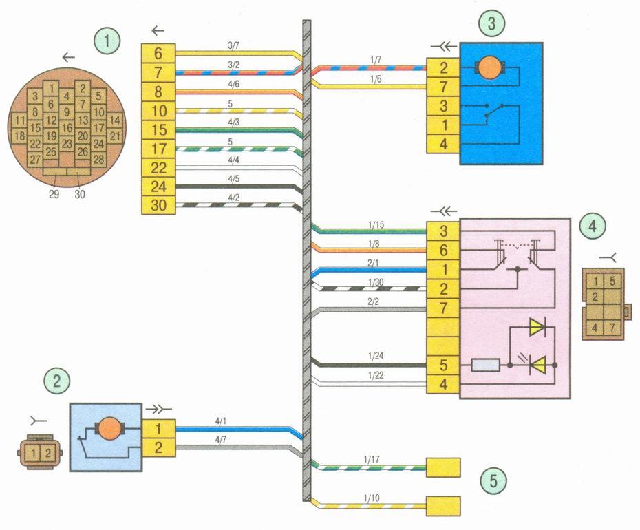 Электрическая схема 5.