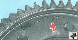 маркировка зубьев ведомой шестерни коробки передач