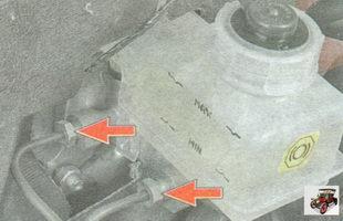 осмотрите бачок главного тормозного цилиндра и соединения тормозных трубок с главным тормозным цилиндром