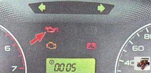 лампочка сигнализатор аварийного падения давления масла в двигателе
