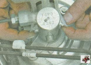 фиксаторы бачка главного тормозного цилиндра