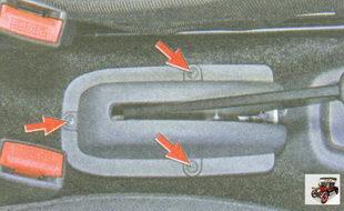 винты облицовки рычага привода ручного тормоза