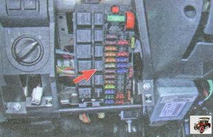 монтажный блок с плавкими предохранителями и реле установлен в левой части панели приборов Лада Гранта