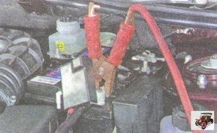 пуск двигателя