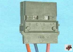 расположение клемм замка зажигания с проводами в разъеме жгута проводов