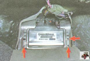 гайки крепления ЭБУ (электронного блока управления) к кузову автомобиля