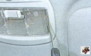 подденьте отверткой плафон освещения салона