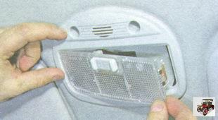 извлеките плафон освещения салона из корпуса