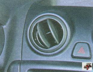 дефлектор сопла