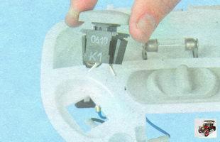 извлеките выключатель из корпуса блока освещения салона