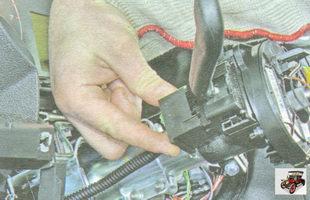 фиксатор разъема левого подрулевого переключателя