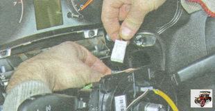 разъем жгута проводов клавиш управления маршрутным компьютером